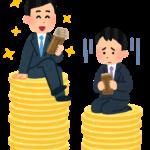 3月の給与収入と支出記録