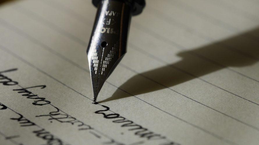 万年筆は板書の多い学生にこそおすすめ!