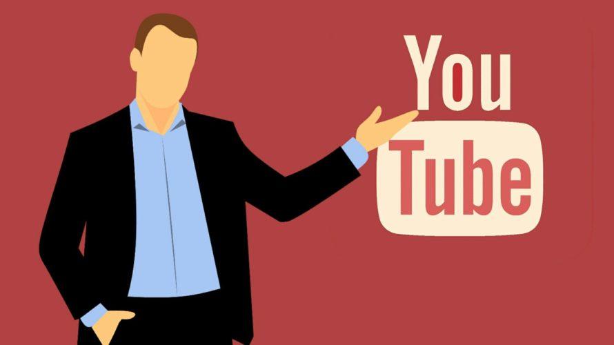 YouTubeで効率UP!調べ物は動画がオススメ!