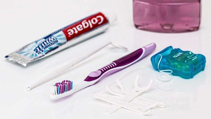 全ての健康は歯磨きから始まる!